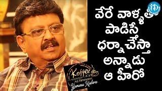S P Balasubrahmanyam About Kannada Actor    Koffee With Yamuna Kishore - IDREAMMOVIES