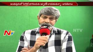 Actor Jagapathi Babu Responds to Tollywood Celebrities Involved in Drugs Case || NTV - NTVTELUGUHD