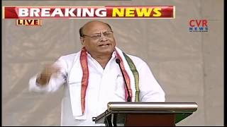 Congress Leaders Speech | Serilingampally Public Meeting | Telangana Congress | CVR News - CVRNEWSOFFICIAL