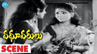 Vadhu Varulu Movie Scenes - Chandra Helps Rama And Her Friends || Bharati, Anjali Devi - IDREAMMOVIES