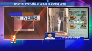 IYR Krishna Rao Suspended as AP Brahmana Corporation Chairman | Comments on Govt | iNews - INEWS