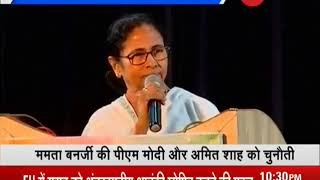 Mamata taunts BJP, invites Shah-Modi to Sanskrit mantra chanting challenge - ZEENEWS