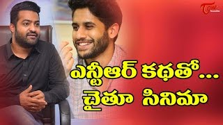 Jr NTR is Disappointed with Star Writer #FilmGossips - TELUGUONE