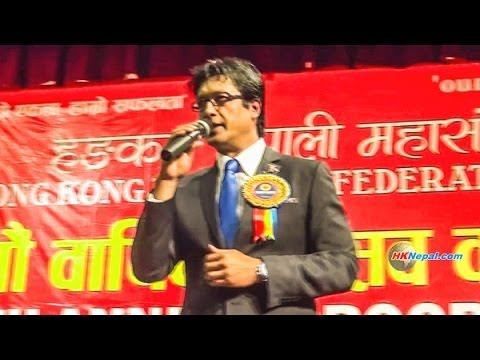 Nepali Actor Rajesh Hamal in Hong Kong