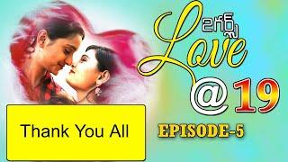Two Girls Love @ 19   Telugu Web Series   EP5   Naresh Lakumalla   Girlywood   Folk Youth - YOUTUBE