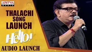 Thalachi Thalachi Song Launch @ HELLO! Movie Audio Launch | Akhil Akkineni, Kalyani Priyadarshan - ADITYAMUSIC