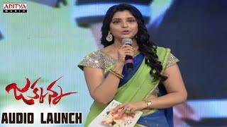 Jakkanna Audio Launch Part 01 || Sunil, Mannara Chopra || Dinesh - ADITYAMUSIC