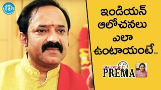 LV Gangadhara Sastry About Indian People Ideology || Dialogue With Prema - IDREAMMOVIES