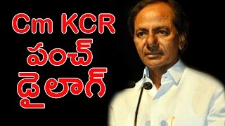 Telangana CM Funny Speech In Different Variations | KCR Meeting With Farmers Over Loan Waiver | 6TV - 6TV