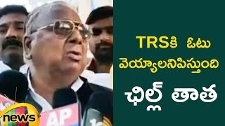 V Hanumantha Rao Controversial Comments on Election Commission over EVM Colour - MANGONEWS