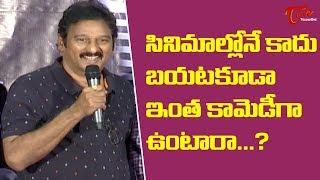 Krishna Bhagavan Funny Speech at Ragala 24 Gantalalo Song Launch | TeluguOne - TELUGUONE