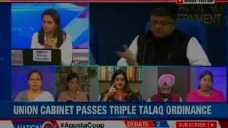 Union Cabinet passes Triple Talaq ordinance; law minister slams opposition, why is Sonia silent? - NEWSXLIVE
