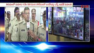 Face To Face With SP Abhishek Mahanthi On Tirupati Navarathri Brahmotsavam Arrangements | CVR NEWS - CVRNEWSOFFICIAL