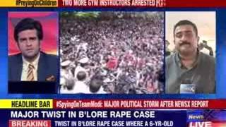 Vaseem Pasha has confessed to crime - NEWSXLIVE