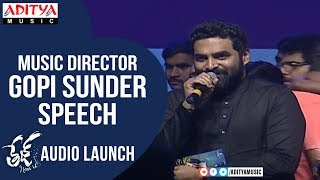 Music Director Gopi sunder Speech @ @ Tej I Love You Audio Launch | Sai Dharam Tej, Anupama - ADITYAMUSIC