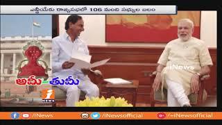 Election For Rajya Sabha Deputy Chairman Post On August 9th | iNews - INEWS