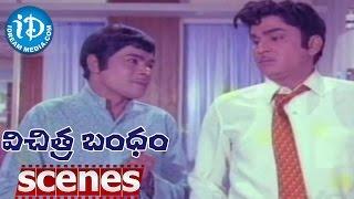 Vichitra Bandham Scenes - Nageshwara Rao Talking About Revenge On Vani Sri - Nageshwara Rao - IDREAMMOVIES