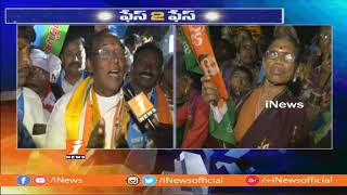 TJS MLA Candidate Pagidipati Devaiah Face To Face On Election Campaign In Wardannapet | iNews - INEWS