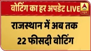 Rajasthan & Telangana Election: Full coverage from 1 pm to 2 pm - ABPNEWSTV