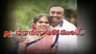 Wife Commits Suicide Due to Domestic Violence And Dowry Harassment | NTV