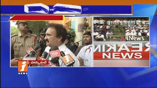 Jr Doctors Strikes against Attacks On Jr Doctor In Gandhi Hospital |Face To Face|Hyderabad| iNews - INEWS