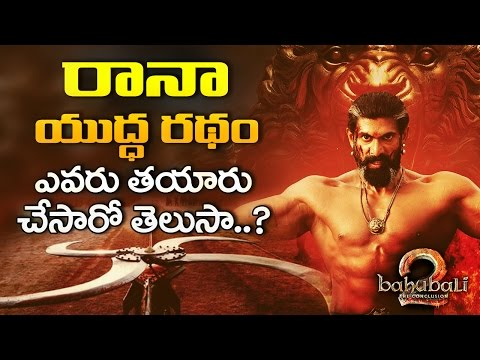 Bahubali 2 Telugu Full Movie Rana Daggubati Prabhas Ss Rajamouli