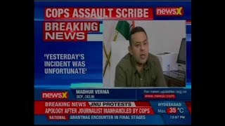 Delhi Police apologises for JNU incident, says yesterday's incident was unfortunate - NEWSXLIVE