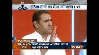 Chunav Manch: Rahul Gandhi visiting temples a political stunt, says Praful Patel - INDIATV