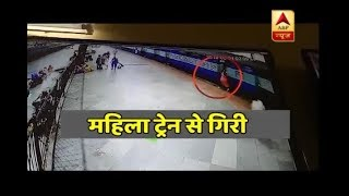 Mumbai: SALUTE to CRPF official for saving woman who fell from moving train - ABPNEWSTV