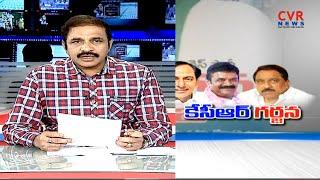 కేసీఆర్ గర్జన : CM KCR, Talasani Srinivas Plan Behind of Jagan BC Garjana |BC declaration in Eluru - CVRNEWSOFFICIAL