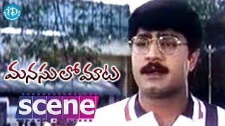 Manasulo Maata Movie Scenes - Jagapathi  Babu And Srikanth Goes to Movie || Jagapathi Babu, Srikanth - IDREAMMOVIES