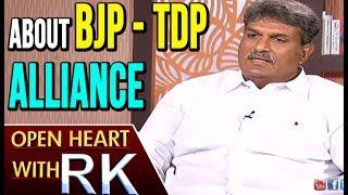 TDP MP Kesineni Nani About BJP-TDP Alliance