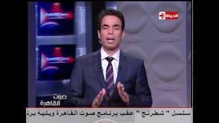 بالفيديو.. «المسلماني»: واقعة حرق الكتب الدراسية الإسلامية تهدف إلى «المنظرة»