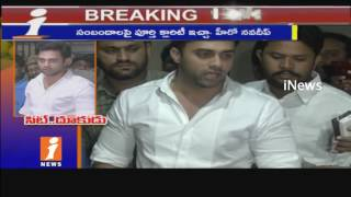 SIT Speed Up Investigation in Drug Case | Questions Navadeep For 12 Hours | iNews - INEWS