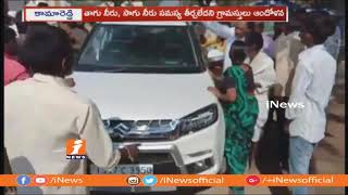 Villagers Stops TRS Candidate Gampa Govardhan Election Campaign | Demand For Water | iNews - INEWS