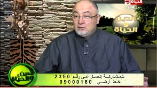 شرح سورة النصر - الشيخ خالد الجندي