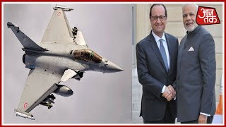 Rafale Deal  के लिए Modi सरकार ने Reliance का नाम प्रस्तावित किया - Hollande ने किया खुलासा | खबरदार - AAJTAKTV