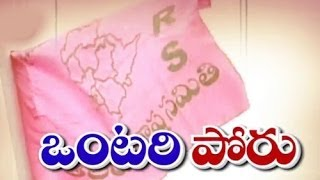 TRS Pre Planned for Municipal Elections - TV5NEWSCHANNEL