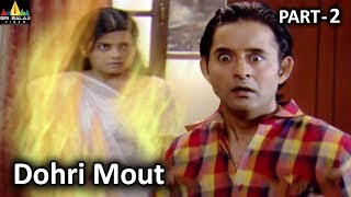 Horror Crime Story Dohri Mout Part - 2 | Hindi TV Serials | Aatma Ki Khaniyan | Sri Balaji Video - SRIBALAJIMOVIES