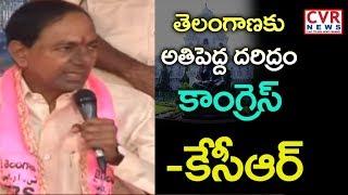 కాంగ్రెస్ దద్దమ్మలు అవాకులు, చవాకులు పేలుతున్నారు: కేసీఆర్| CM KCR Press Meet at TRS Bhavan | Part 2 - CVRNEWSOFFICIAL