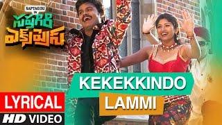 Sapthagiri Express Songs   Kekekkindo Lammi Lyrical Video   Sapthagiri, Roshini Prakash   Bulganin - LAHARIMUSIC