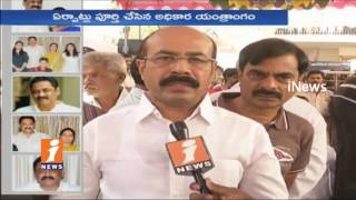 Its Very Unfortunate and Unexpected | Bhuma Nagi Reddy Daughter Mounika on Father Death | iNews - INEWS