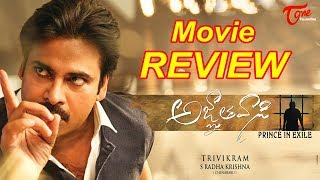 Agnyaathavaasi Review   Pawan Kalyan   Keerthy Suresh   Anirudh #AgnyaathavaasiReview - TELUGUONE
