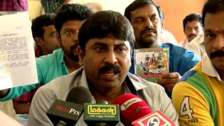 New Tamil Movie Vajram Crew Hunger Strike At Producer Council