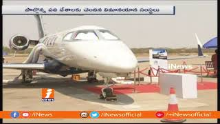 10 Countries Airline Companies Participated in Wings India 2018 Show at Begumpet Airport | iNews - INEWS