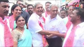 TRS Leader Chennamaneni Ramesh Babu Started Election Campaign in Vemulawada Constituency | CVR News - CVRNEWSOFFICIAL