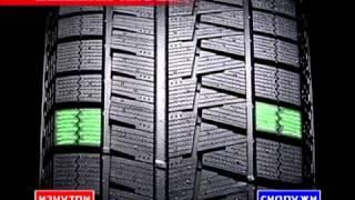 Шины Bridgestone Blizzak REVO GZ видео обзор, тесты шин