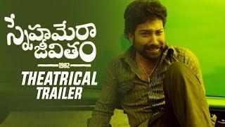 Snehamera Jeevitham Theatrical Trailer   Sivabalaji   Rajeev   Sushuma   TFPC - TFPC