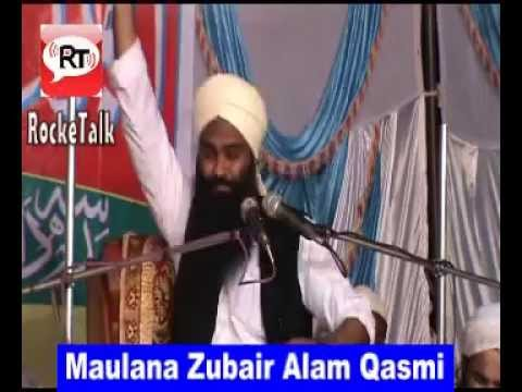 Apne Baccho ko Doctor,Engineer bhi Banao Magar Hafiz e Quran Bhi Banao Speech Part 4 by Maulana Zuba