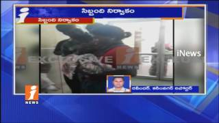 Godavarikhani Govt Hospital Staff Demands Bribe From Patients | iNews - INEWS